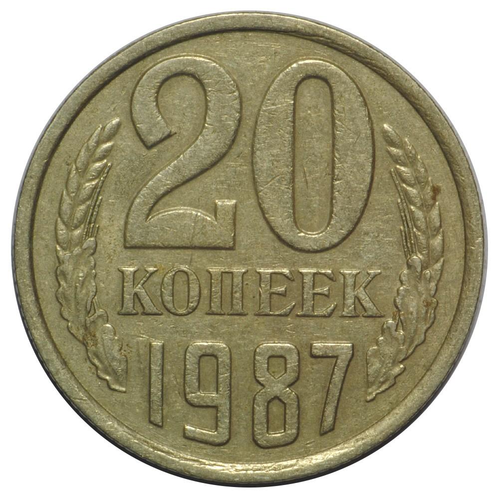 монеты ссср россии картинки все круток когда