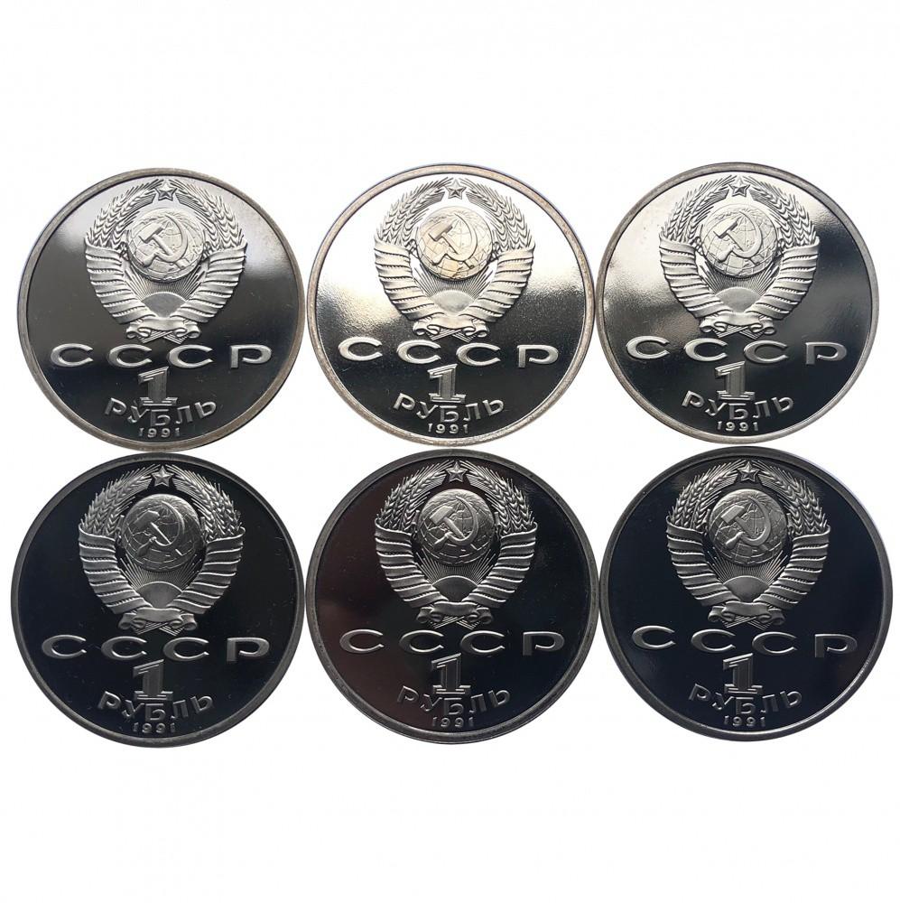 Все юбилейные монеты фото с названиями