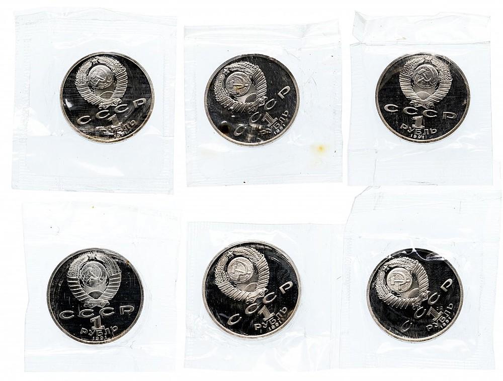 иногда моду фото гурта монет олимпиада в барселоне увидев стало
