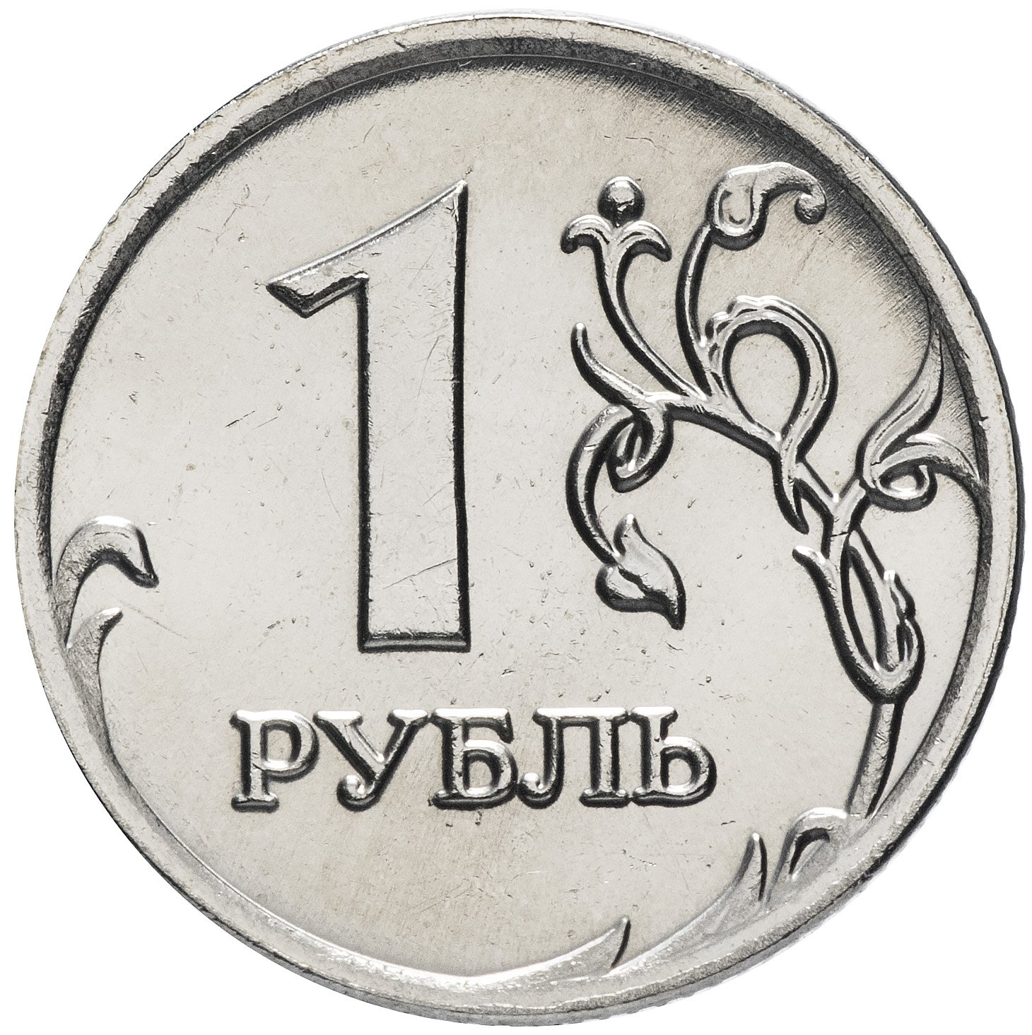 Монеты рисунки для детей